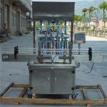 دستگاه پر کردن اتوماتیک بادام زمینی اتوماتیک