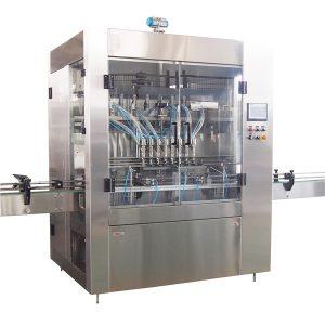 1L-5L Automatic piston filling machine