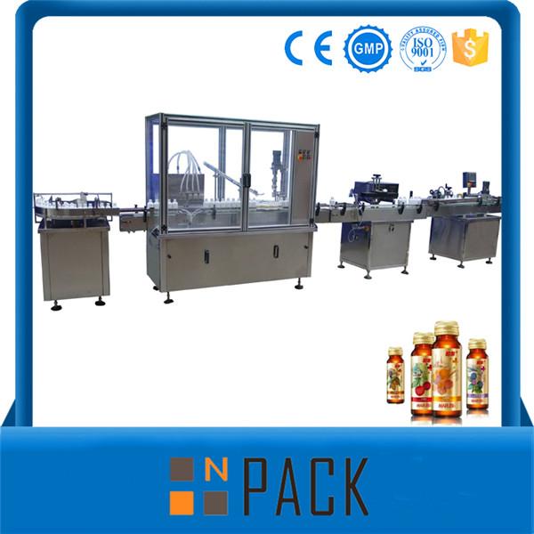 중국 공급 업체 자동 꿀 병 액체 충전 기계