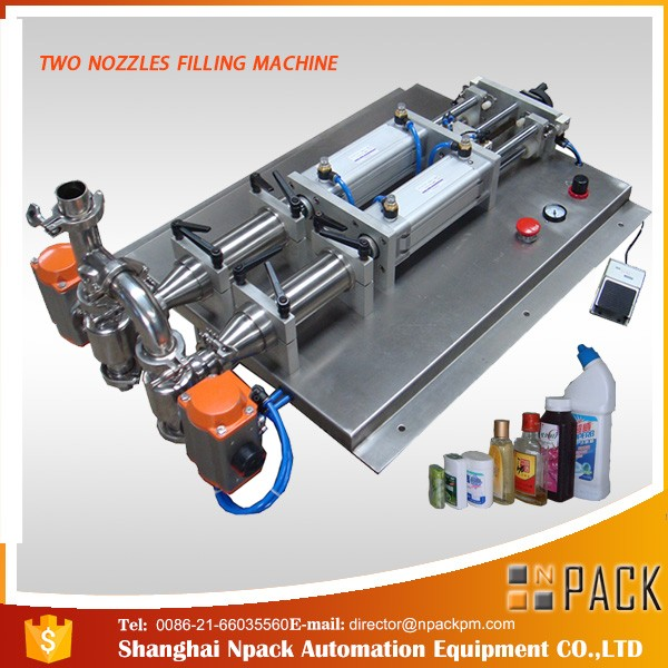 China Products Prices Small Bottle Liquid Filling Machine Supplier