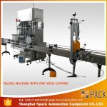 Filling Equipment Type Oral Liquid Filling Machine With Low Price
