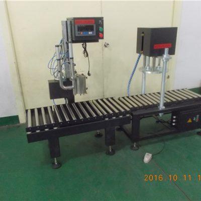 drum pagpuno machine alang sa lubricants oil / 200L tambol