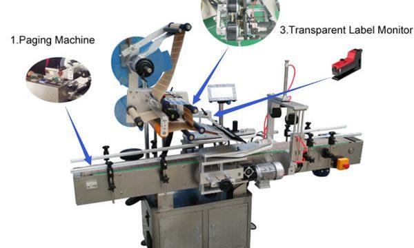 कम मूल्य, उच्च गुणवत्ता एम्पौल लेबलिंग मेशीन