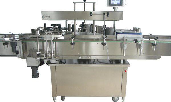 Fabricante automático de la máquina de etiquetado del tubo de prueba de la etiqueta