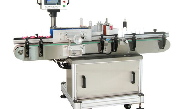 Automatic Round Jars Labeling Machine Manufacturer