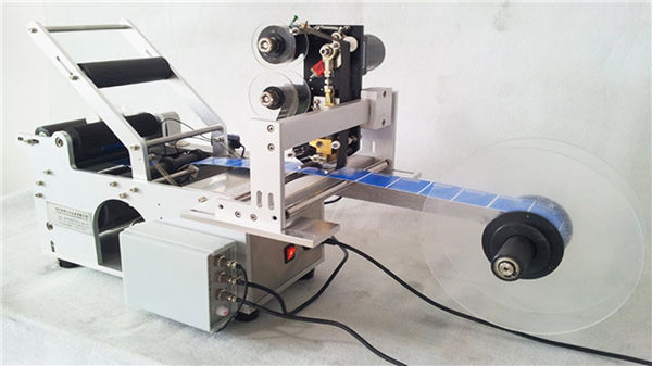 Small Round Bottle Llabeling Machine