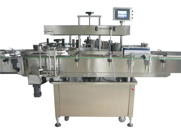 Потпуна аутоматска машина за етикетирање округлих флаша