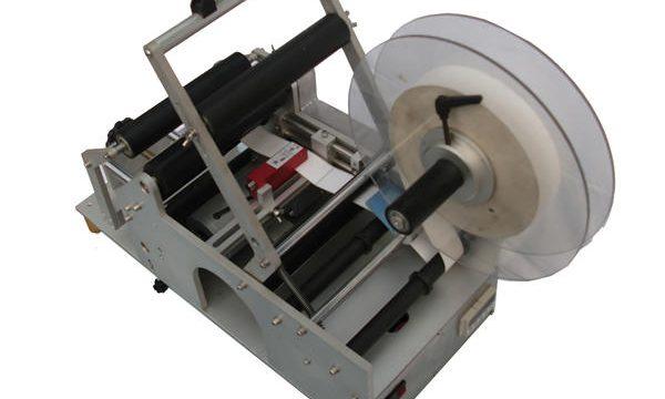 Factory Bottles Semi Automatic Labeling Machine