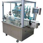Automatisk sjampo Vacuum Liquid Filling Machine