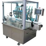 Автоматична машина для вакуумного заповнення шампуню