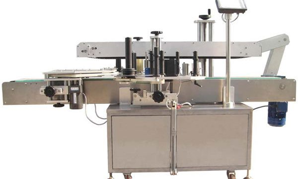 स्वचालित उच्च गति Vial लेबलिंग मशीन