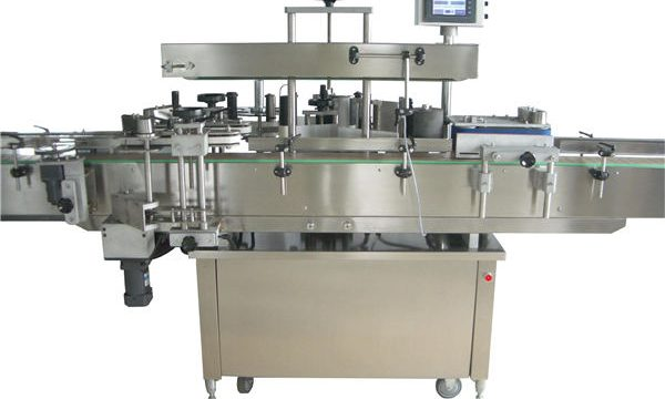 Full Automatic Pharmacy Labeling Machine for Beverage Bottls Jar