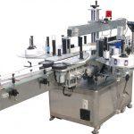 Máquina de rotulagem automática para garrafa plana quadrada