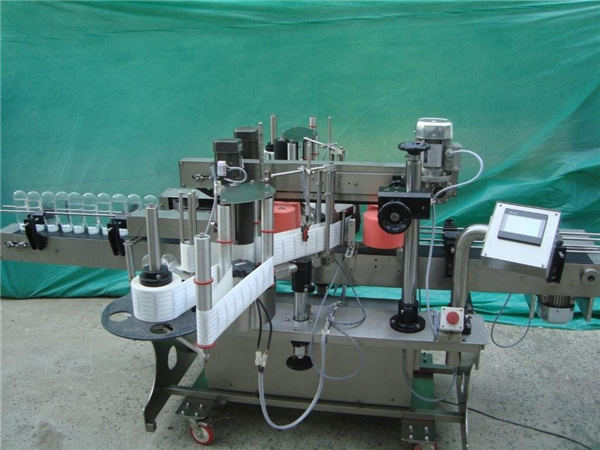 High Quality Automatic Paper Box Labeling Machine