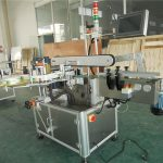 Small Carton Box Sticker Flat Labeling Machine