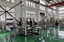 fabrieksvertoning